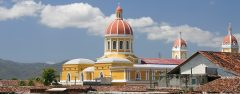 NIC_KnowingNicaragua_SCB_free